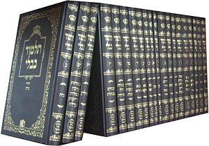 300px-Talmud_set.JPG