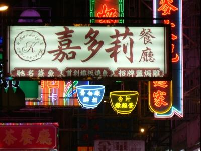 hk-rice.jpg