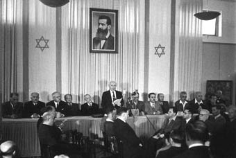 Declaration_of_State_of_Israel_1948.jpg.jpeg