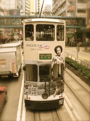 hk-tram.jpg