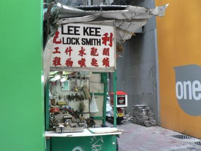 streetlocksmith.jpg