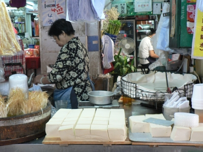 tofu-hk.jpg