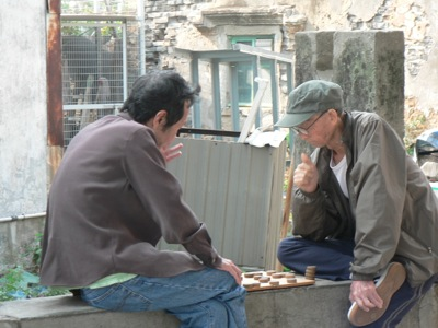 chessplayers.jpg